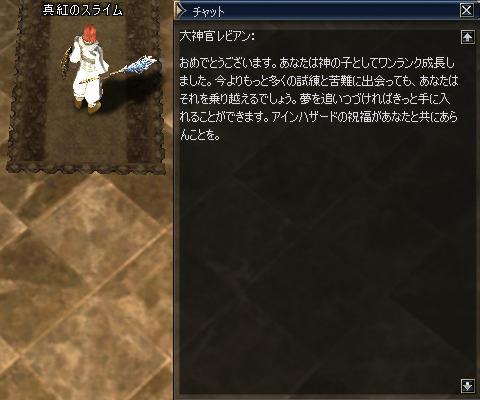 f0094573_200392.jpg