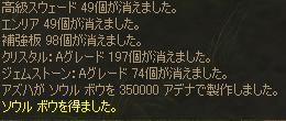 f0094573_2064164.jpg
