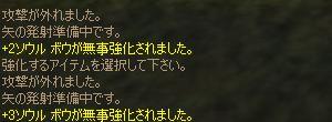 f0094573_2081778.jpg