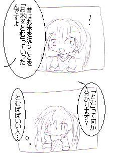 d0013774_167554.jpg