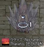 f0057274_0562072.jpg