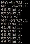 c0056384_1335214.jpg