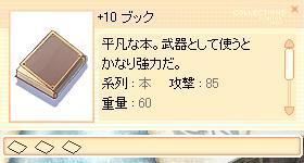 d0064984_19112162.jpg