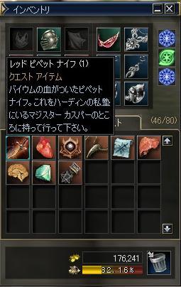 f0004387_19205355.jpg