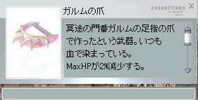 f0058287_17164359.jpg