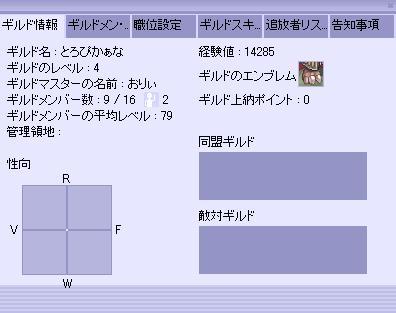 f0024889_421545.jpg
