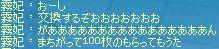 e0046892_18582079.jpg
