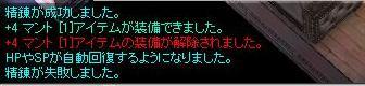 e0076602_21493527.jpg