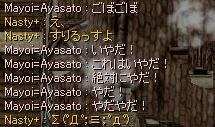 e0008404_42312.jpg
