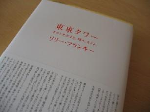 f0054809_1934259.jpg
