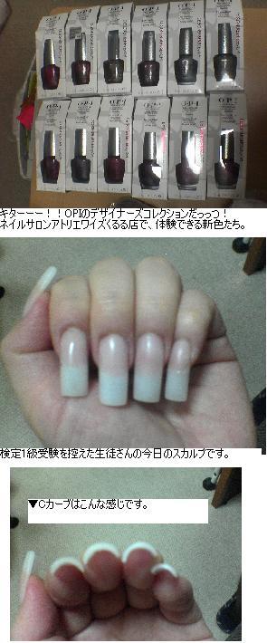b0059410_10252783.jpg