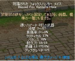 b0082110_917153.jpg