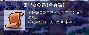 f0081816_22273116.jpg