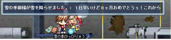 f0020919_19454652.jpg