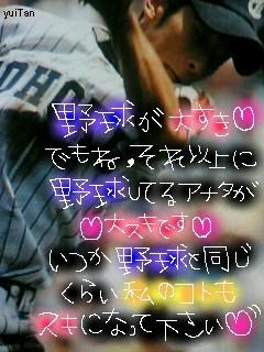 f0056027_23144465.jpg