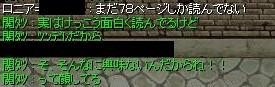 a0038929_4333722.jpg