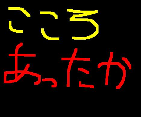 f0056935_2193782.jpg