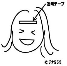 c0013839_1685165.jpg