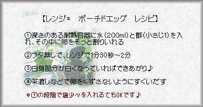 e0012343_9263722.jpg