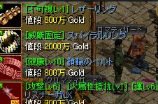 e0026344_4144082.jpg