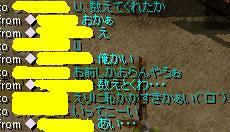 e0026344_4425093.jpg