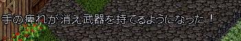 f0101845_246130.jpg