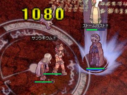 f0108346_1015258.jpg