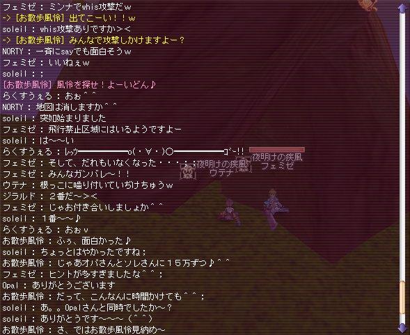 e0021551_1103360.jpg