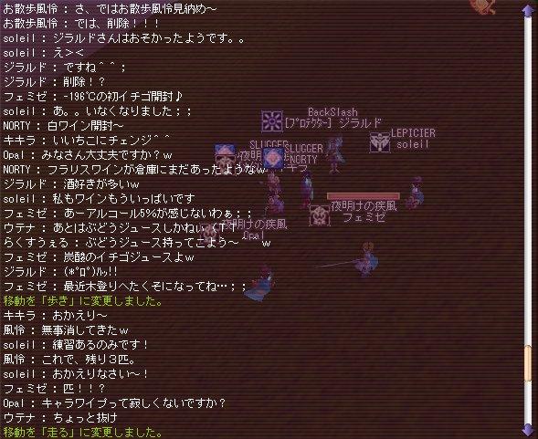 e0021551_1103872.jpg