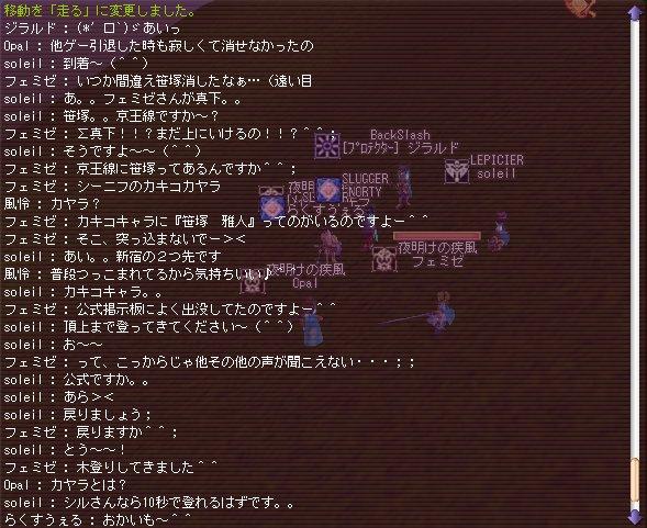 e0021551_1104340.jpg