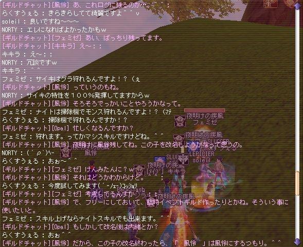 e0021551_111149.jpg