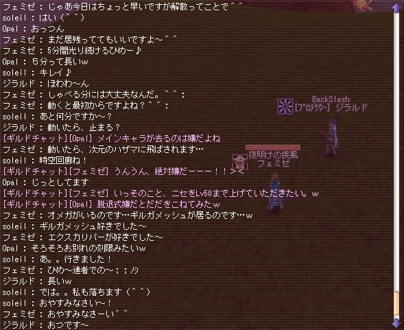 e0021551_1112541.jpg