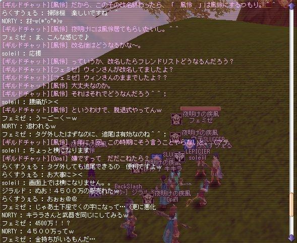 e0021551_111673.jpg