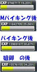 e0020055_22461786.jpg