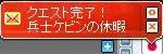 f0047359_6322080.jpg