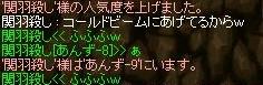 f0047359_635404.jpg