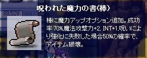 f0047359_6364859.jpg