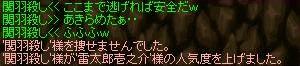 f0047359_636613.jpg
