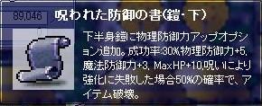 f0047359_6392614.jpg