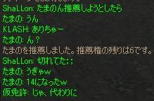 a0030061_15124721.jpg