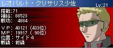 a0066674_22463213.jpg