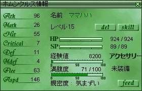 a0059976_2111787.jpg