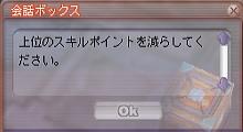 f0074976_10393371.jpg