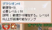 f0074976_1110825.jpg