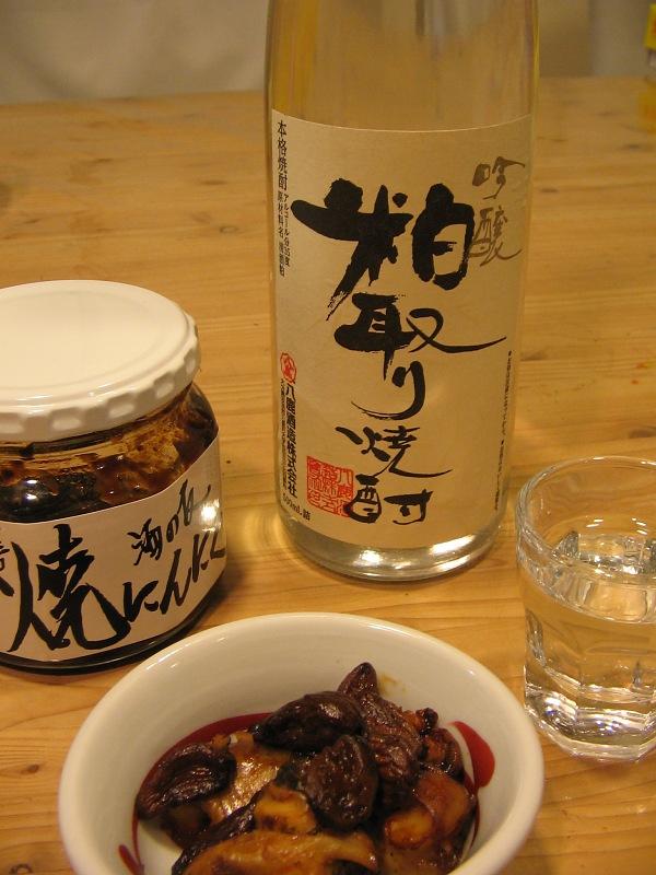 鮮烈な華やかさの吟醸香・・・「吟醸 粕取り焼酎」_c0001578_031435.jpg