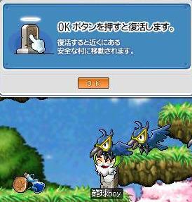 f0103681_22121977.jpg