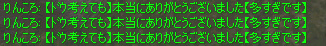 e0069782_215521100.jpg