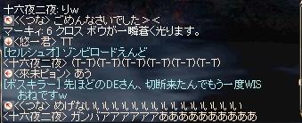 b0008184_0235330.jpg
