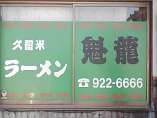 b0037484_14505893.jpg