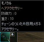 c0056384_14224828.jpg